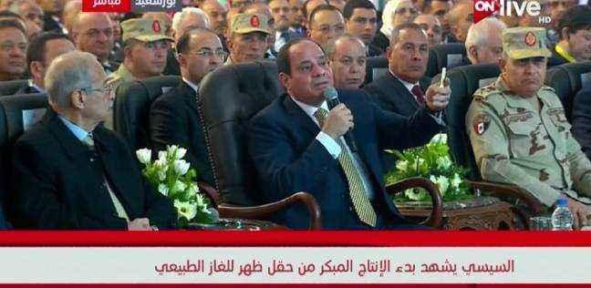 بالنص الكامل والفيديو .. «السيسي»: الرئيس: حياتي أنا والجيش ثمن أمن مصر واستقرارها