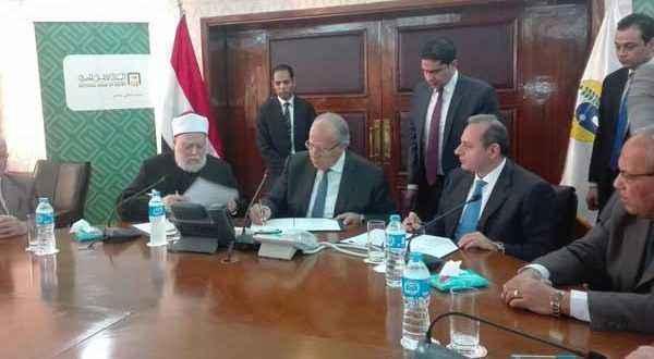 """بروتوكول تعاون بين """"التنمية المحلية"""" و""""مصر الخير"""" لإنشاء مشروعات زراعية بقرى بئر العبد"""