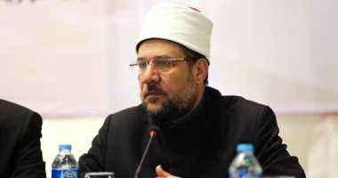 وزير الأوقاف يشارك فى مؤتمر محاربة الإرهاب بالفكر والمعرفة بجامعة دمنهور