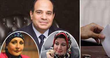 النائبات يرفعن شعار المرأة المصرية ترد الجميل