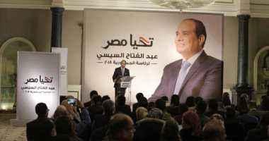 """متحدث حملة السيسى  لن ننشغل بالرد على """"سفاسف"""" القول والمهاترات"""
