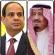 قطر تشعل أزمة دبلوماسية فى مجلس الأمن
