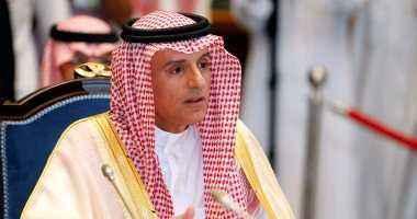 وزير الخارجية السعودى: القضية القطرية صغيرة أمام الملفات الهامة فى المنطقة