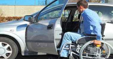 11 حالة تعرضك للحبس والغرامة بقانون ذوى الإعاقة الجديد.