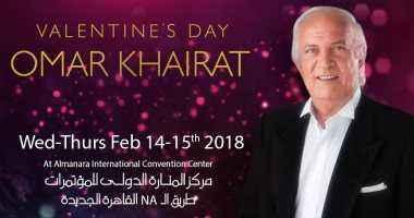 عمر خيرت يحيى حفلين موسيقيين احتفالا بعيد الحب