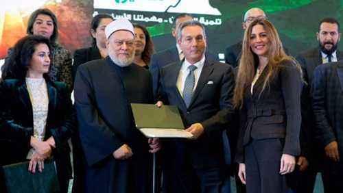 «مصر الخير» تكرم بنك مصر لدوره في تمويل المشروعات الصغيرة