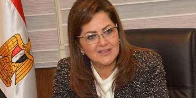 وزيرة التخطيط تشارك باجتماع منظمة التعاون الاقتصادي والتنمية بفرنسا