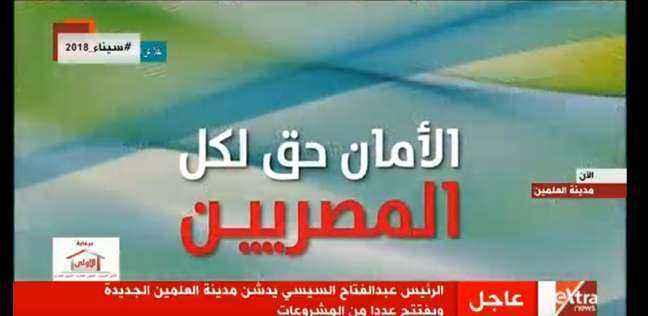 """التفاصيل الكاملة لشهادة """"أمان المصريين"""""""