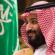 السعودية: لا صحة لما تردد حول زيارة ولى العهد إلى العراق