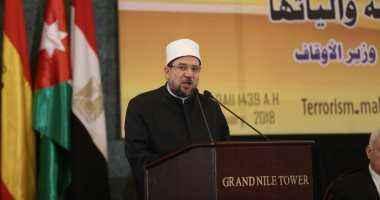انطلاق المسابقة العالمية للقرآن الكريم تحت رعاية الرئيس السيسى بمشاركة أكثر من 50 دولة