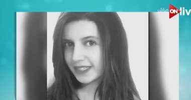 وفاة المصرية مريم عبد السلام المعتدى عليها بالضرب فى بريطانيا