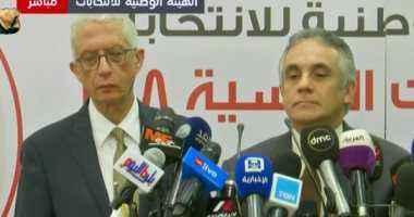 الخارجية: لا عوائق تمنع المصريين فى قطر من الإدلاء بأصواتهم