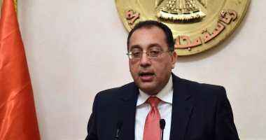 وزير الإسكان: 13 مايو المقبل طرح كراسات شروط 30145 قطعة أرض بالمدن الجديدة