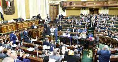 البرلمان يوافق نهائيا على قانون الأعلى للإرهاب