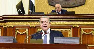 مصر تتقدم 25 مركزا فى مستوى شفافية الموازنة عالميا