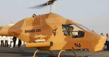 سقوط طائرة مروحية إيرانية فى مياه الخليج العربى