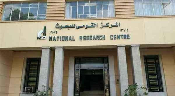 """""""قومي البحوث"""" ينظم لأول مرة مؤتمرا عن أحد الأمراض الوراثية الأكثر انتشارا في مصر"""