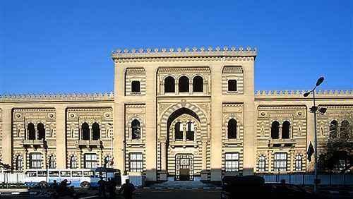 متحف الفن الإسلامي ينظم غدا ندوة تثقيفية بمناسبة اليوم العالمي للتوحد