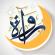 «رواة» صوت القارئ.. ومكتبة شاملة للمستمع العربي