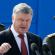 أوكرانيا تفرض عقوبات جديدة على روسيا بسبب ضم شبه جزيرة القرم إلى موسكو