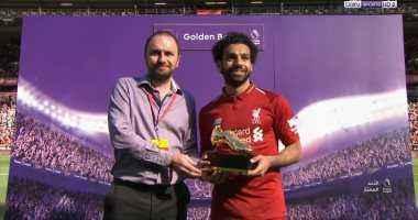 تتويج محمد صلاح بجائزة الحذاء الذهبى للدوري الإنجليزي