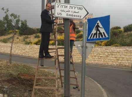 إسرائيل تبدأ بتركيب لافتات السفارة الأمريكية في القدس