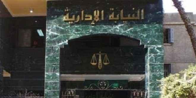 إحالة 3 موظفين بأسوان إلى المحاكمة التأديبية لإهدارهم 130 ألف جنيه من المال العام
