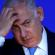 إسرائيل تزعم اعتقال خلية خططت لاغتيال نتنياهو واستهداف قنصلية أمريكا بالقدس
