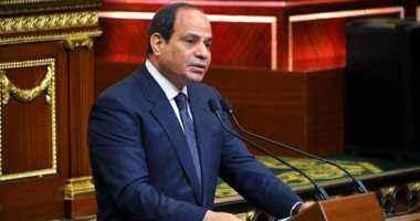 قرار جمهورى بالموافقة على تعديل اتفاقية المساعدة بين مصر والولايات المتحدة