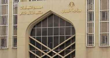 جنايات القاهرة تدرج 241 تكفيريا بتنظيم ولاية سيناء على قوائم الإرهاب