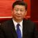 الصين ترحب بإعلان أمريكا وأوروبا الاتفاق على إلغاء الرسوم الجمركية بينهما