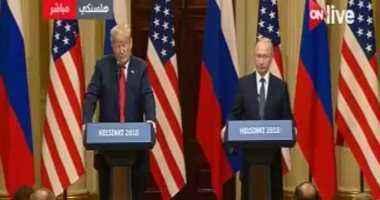 البيت الأبيض: ترامب يطلب من مستشار الأمن القومى دعوة بوتين لزيارة واشنطن