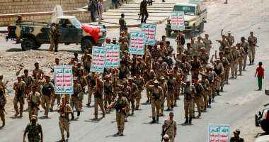 تقرير سعودى: الحوثيون زرعوا مليون لغم فى اليمن خلال 3 سنوات