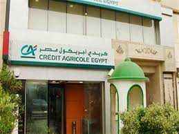 5.7 مليار جنيه محفظة القروض الشخصية بـ«كريدى أجريكول ــ مصر» بنهاية يونيو