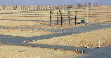 الثلاثاء..بدء طرح كراسات شروط حجز 112 قطعة أرض خدمية بأجهزة المدن الجديدة