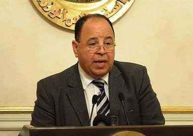 «المالية»: مصر تحقق نموا 6% هذا العام.. وأصبحنا أكثر جذبا للاستثمارات