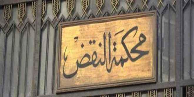 إلغاء إدراج «بديع» و50 آخرين على قوائم الإرهاب في «غرفة عمليات رابعة»