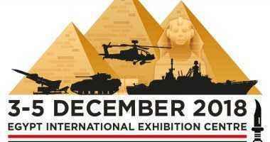 تحت رعاية الرئيس السيسى ..مصر تنظم المعرض الدولى الأول للصناعات الدفاعية