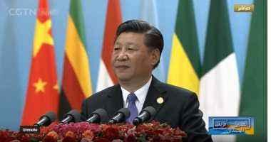 رئيس الصين يخصص 60 مليار دولار لتنمية أفريقيا وقروض بدون فوائد لدول فقيرة