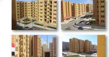 الإسكان تخصص 419مليون جنيه بخطة العام المالى الجارى بمدينة طيبة الجديدة