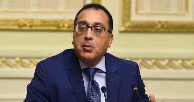 """رئيس الوزراء: تنفيذ رافد جمصة على نفقة """"المجتمعات العمرانية"""" بـ250 مليون جنيه"""