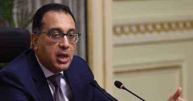 رئيس الوزراء: صندوق النقد أكد استمرار النظرة الإيجابية لأداء الاقتصاد المصرى