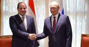 الهيئة العامة للاستعلامات عن زيارة السيسى لروسيا: تتويج لتطور العلاقات