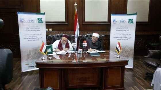 مصر الخير توقع بروتوكول تعاون مع دار الإفتاء لنشر نواتج حفظ التراث