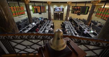 """""""الخدمات المالية"""" تتصدر ترتيب القطاعات المتداولة بالبورصة خلال الأسبوع الماضى"""