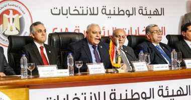 """""""الوطنية للإنتخابات"""" : 22 مرشحا تقدموا بأوراقهم فى دوائر زفتى وطامية و العريش"""