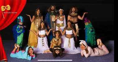 عودة مسرح الأطفال الغنائى بدار الأوبرا