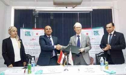 """سفير اليابان و""""مصر الخير"""" يدعمان """"كيان"""" لتأهيل ودمج ذوي الإعاقة"""