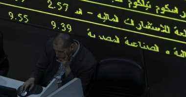 """""""البنك التجارى"""" يتصدر ترتيب أعلى 10 شركات تداولاً فى البورصة خلال مارس"""