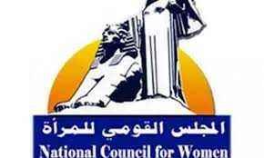 لجنة التضامن والاسرة بالنواب:  خدمات للسيدات ذوى الإعاقة فى المجلس القومى للمرأه